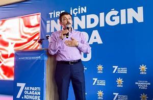 İzmir'de AK Parti Tire ilçe Kongresi, ilçedeki Tire Spor Salonu'nda düzenlendi.  Kongrede AK Parti Genel Başkan Yardımcısı Hamza Dağ (fotoğrafta), konuşma yaptı. ( Dilek Ayvalı - Anadolu Ajansı )